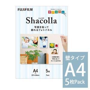 写真パネル・フォトパネル シャコラ(Shacolla)壁タイプ A4サイズ 5枚パック フジ FUJIFILM|v-vanjoh