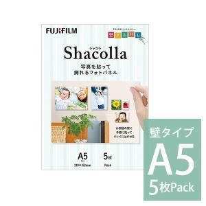 写真パネル・フォトパネル シャコラ(Shacolla)壁タイプ A5サイズ 5枚パック フジ FUJIFILM|v-vanjoh