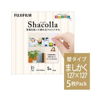 写真パネル・フォトパネル シャコラ(Shacolla)壁タイプ ましかくサイズ(127mm×127mm) 5枚パック フジ FUJIFILM|v-vanjoh