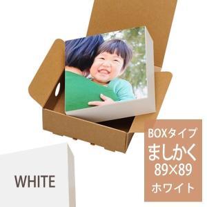 写真パネル・フォトパネル シャコラ(Shacolla)BOXタイプ ましかくサイズ(89mm×89mm) ホワイト フジ FUJIFILM|v-vanjoh