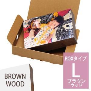 写真パネル・フォトパネル シャコラ(Shacolla)BOXタイプ Lサイズ ブラウンウッド フジ FUJIFILM|v-vanjoh
