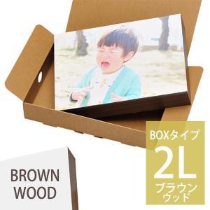 【2L/キャビネ/シャコラ/shacolla/しゃこら/ボックス/BOX/壁掛け/置き/壁アルバム/...