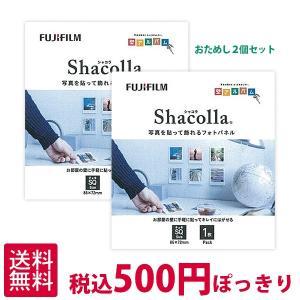 【チェキサイズ/チェキフィルム/チェキ/SQ/スクエア/instax/cheki/シャコラ/shac...