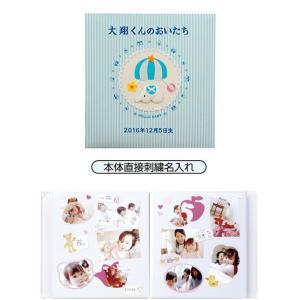 出産祝い 刺繍名入れ加工込み ナカバヤシ フエルアルバム トイモービル ア-LB-300|v-vanjoh|02