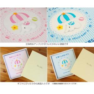 出産祝い 刺繍名入れ加工込み ナカバヤシ フエルアルバム トイモービル ア-LB-300|v-vanjoh|03