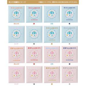 出産祝い 刺繍名入れ加工込み ナカバヤシ フエルアルバム トイモービル ア-LB-300 v-vanjoh 05