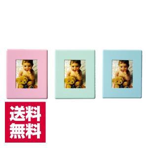 マグネットフレーム ミニフォト 3個セット 万丈(ゆうパケット発送)代引不可・同梱不可 送料無料|v-vanjoh