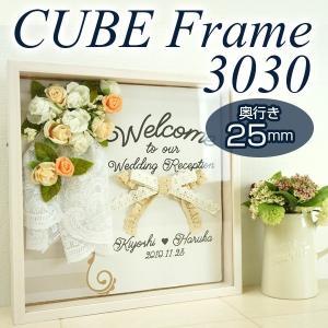 立体額 額縁 木製CUBEキューブフレーム3030 正方形のおしゃれなフォトフレーム 壁掛け/置き兼用|v-vanjoh