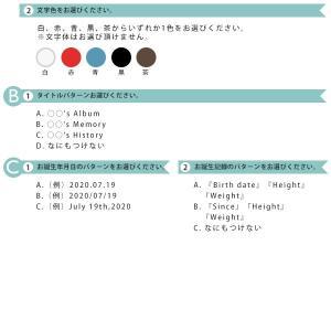 受発注商品 お誕生用 メガアルバム オーダープリントサービス 「ガーランド」(英字表記対応)|v-vanjoh|04
