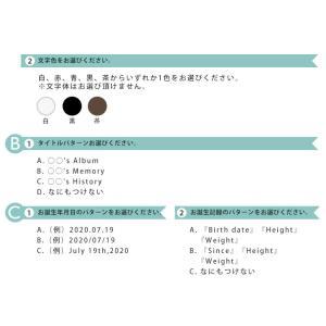\送料無料/受発注商品 お誕生用 メガアルバム1500 オーダープリントサービス 「ガーランド」(英字表記対応) v-vanjoh 05