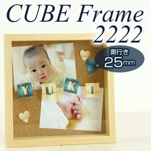 立体額 額縁 木製CUBEキューブフレーム2222 正方形のおしゃれなフォトフレーム 壁掛け/置き兼用|v-vanjoh
