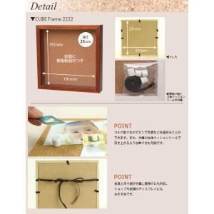 立体額 額縁 木製CUBEキューブフレーム2222 正方形のおしゃれなフォトフレーム 壁掛け/置き兼用|v-vanjoh|03