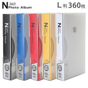 VOPN360フォトアルバム 大容量ポケットアルバム 黒台紙 L判写真360枚収納 はがきサイズも収納可能