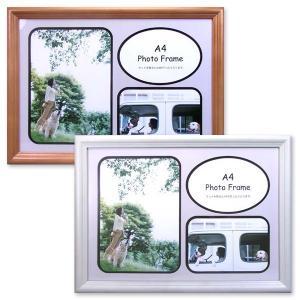 フォトフレーム A4判サイズ 木製VTFフレームA4判(2L判・L判多窓マット付) 壁掛けフォトフレーム・額縁・写真立て|v-vanjoh
