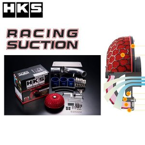 HKS レーシングサクション シビック(FK7) 17/08- 70020-AH111 /エアクリ ...