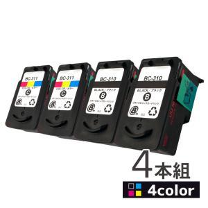 キヤノン BC-310XLBK(ブラック)・BC-311XLCL(カラー) 各2本 合計4本セット 純正カートリッジ(リサイクル・再生品)残量表示付 印刷|v5v