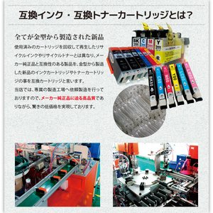 キヤノン BC-310XLBK(ブラック)・BC-311XLCL(カラー) 各2本 合計4本セット 純正カートリッジ(リサイクル・再生品)残量表示付 印刷|v5v|04