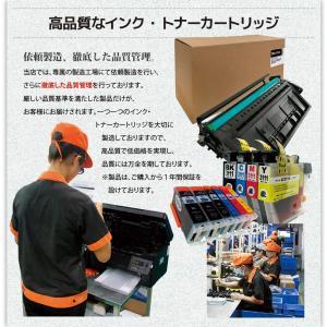 キヤノン BC-310XLBK(ブラック)・BC-311XLCL(カラー) 各2本 合計4本セット 純正カートリッジ(リサイクル・再生品)残量表示付 印刷|v5v|06