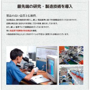 キヤノン BC-310XLBK(ブラック)・BC-311XLCL(カラー) 各2本 合計4本セット 純正カートリッジ(リサイクル・再生品)残量表示付 印刷|v5v|07