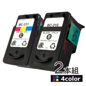 キヤノン BC-310XLBK(ブラック)・BC-311XLCL(カラー) 2本セット 純正カートリ...