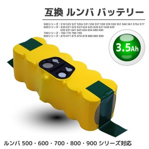互換 ルンバ バッテリー 500 600 700 800 900 シリーズ対応 交換用 irobot...