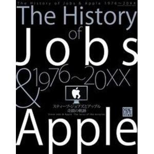 The History of Jobs & Apple 1976〜20XX スティ-ブ・ジョブズとア...