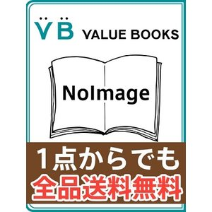 ナノフォトニクスへの挑戦   /米田出版/村下達(単行本) 中古