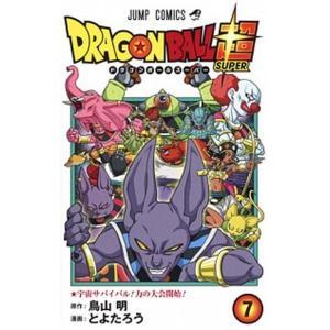 DRAGON BALL超  7 /集英社/鳥山明 (コミック) 中古|vaboo