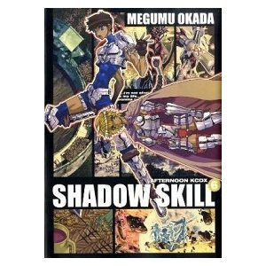 SHADOW SKILL  6 /講談社/岡田芽武 (コミック) 中古|vaboo