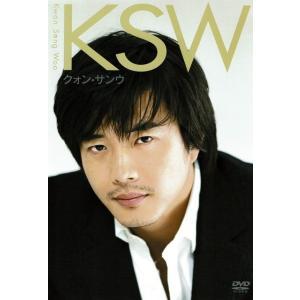 KSW/クォン・サンウ/DVD/DL-89547 中古|vaboo
