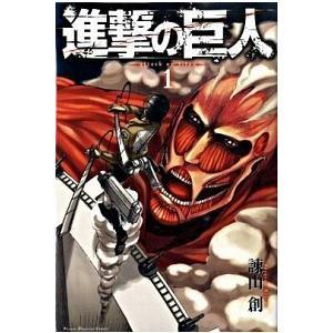 進撃の巨人 コミック 1-33巻 全巻セット (コミック) 中古