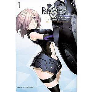 Fate/Grand Order-turas realta- コミック 1-5巻 全巻セット (−)...