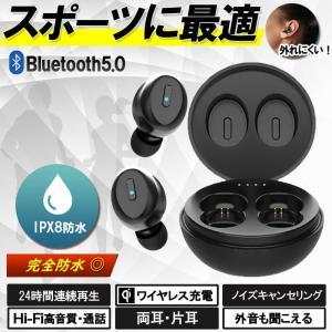 ワイヤレスイヤホン bluetooth イヤホン スポーツ IP68 完全防水 防塵 iPhone ...