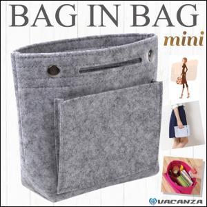 ●素材: 高品質 フェルト サイズ:横幅18cm×高さ19cm×奥行7cm  散らかりやすい鞄の中を...