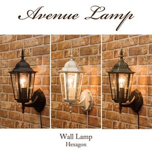 壁照明 街灯 照明  ヘキサゴン ランプ ウォールランプ ヨーロピアン オリエンタル|vacationclub
