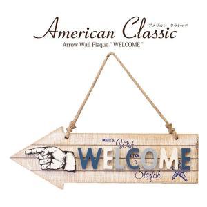 ウェルカムボード カフェサイン 看板 壁掛け お店 サインボード 店舗用 木製|vacationclub