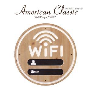 お店 WiFiサイン 黒板 看板 表示 サインボード カフェ 店舗用 木製|vacationclub
