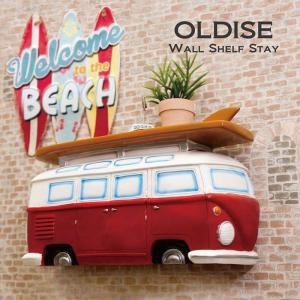 西海岸 ハワイ ワーゲン 棚受け シェルフステイ 壁掛け カフェ 店舗装飾 インテリア|vacationclub