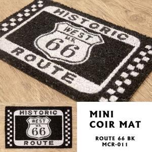 ルート66 Route66 R66 マット ミニ アメリカン雑貨 玄関マット コイヤーマット バイク 生地 床マット|vacationclub