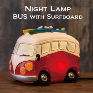ハワイアン ワーゲン LEDランプ 西海岸 サーフインテリア テーブルランプ スタンドランプ 照明|vacationclub