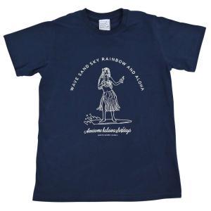 ハレイワ フラガール Tシャツ ハワイアン フラダンス アロハ かわいい|vacationclub