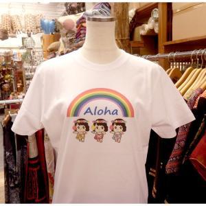 ハワイアン フラダンス アロハ Tシャツ ちいさなのぞちゃん かわいい リゾート 春夏|vacationclub