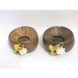 ハワイアン 家具 雑貨 ココナッツ 灰皿 型 置物 新生活 父の日 ハワイ 南国 |vacationclub