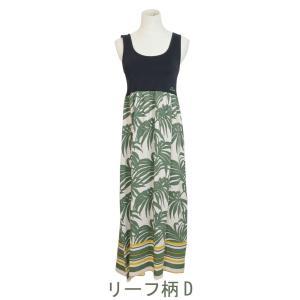 ハワイアンドレス PUKANA フラ 衣装 タンクトップドレス ワンピース ロングワンピ|vacationclub