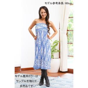 PUKANA ロングスカート 2WAY ハワイアンドレス オルテガ柄 ショートワンピース フラ 衣装 ハワイアン|vacationclub