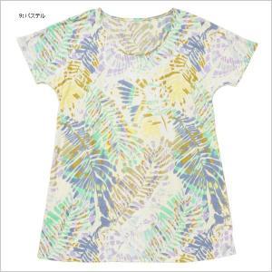 春夏 ハワイアン モンステラ プルオーバー リゾートファッション チュニック シャツ|vacationclub