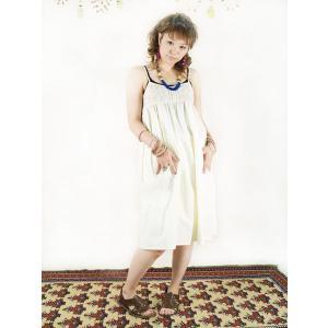 ホワイト ワンピ 刺繍 リゾートワンピ ワンピース Shanti かわいい エンブロイダリー |vacationclub