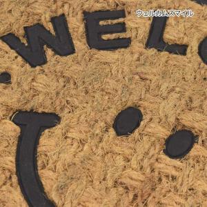 スマイル ラバーマット 玄関マット ハワイアン ドアマット マット 床マット ウエルカム テラス エントランス vacationclub 06