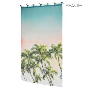 ハワイアン カーテン パームツリー ヤシの木 トロピカル 西海岸 暖簾  リゾート|vacationclub