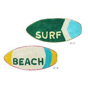 サーフ雑貨 サーフボード マット コットン100% 綿 生地 サーフィン 西海岸 床マット じゅうたん インテリア フロアマット|vacationclub